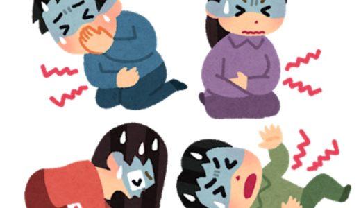 食中毒を出さないために『食中毒予防三原則』を覚えておこう!