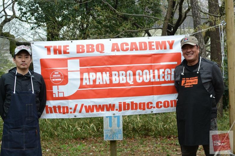 JapanBBQCollege 26