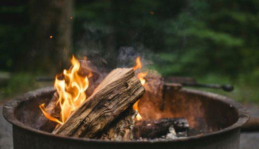 BBQの火おこしってどうやると早いの?【メルマガ質問コーナー】