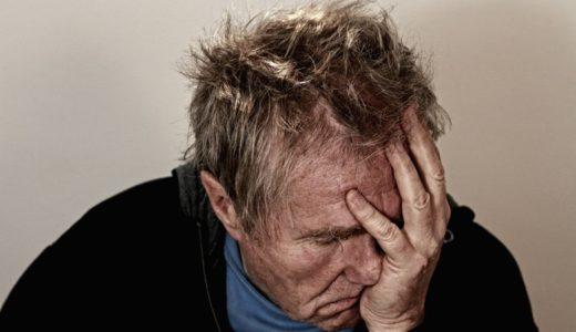 疲れている人や病んでいる人にこそBBQをオススメしたい理由が3つある!科学的根拠もあるんですよ!