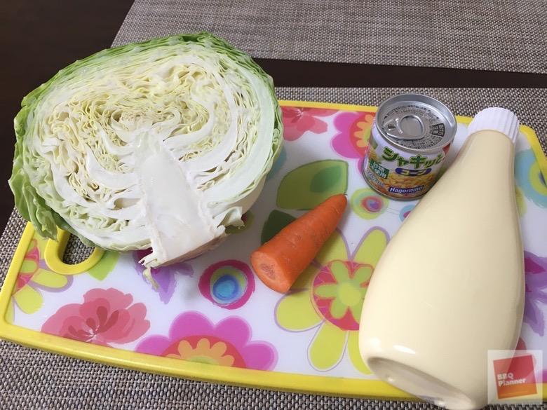 俺のコールスローサラダ 2