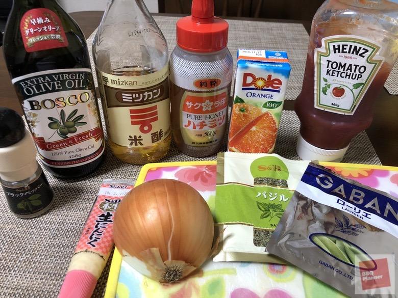 オレンジビネガーのレシピ 1