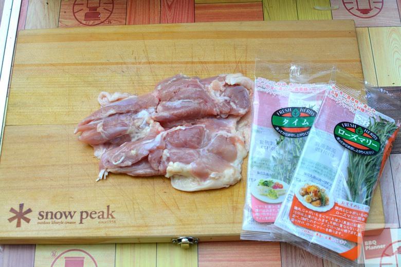 鶏もも肉ハーブ焼き 3