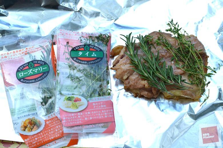鶏もも肉ハーブ焼き 6