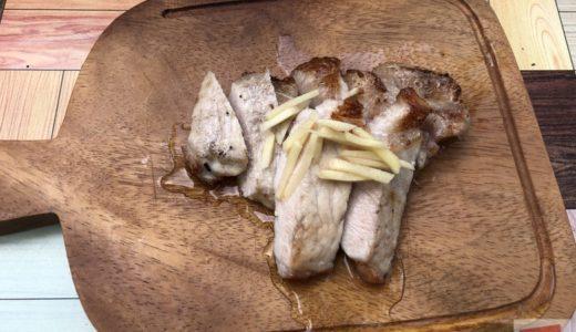 普通の豚肉が驚くほど柔らかくジューシーに食べられる『ジンジャーポークステーキ』自宅でもお試しあれ!