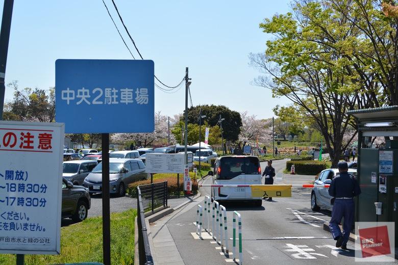 彩湖 道満グリーンパークBBQ場 15