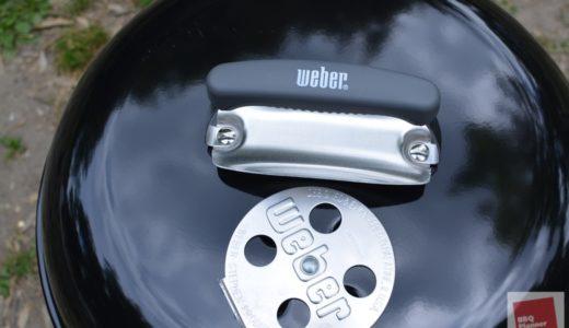 BBQグリルのトップブランド『Weber』さんから素敵なプレゼントが届きました!