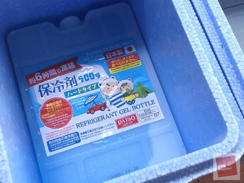 保冷剤比較実験 27