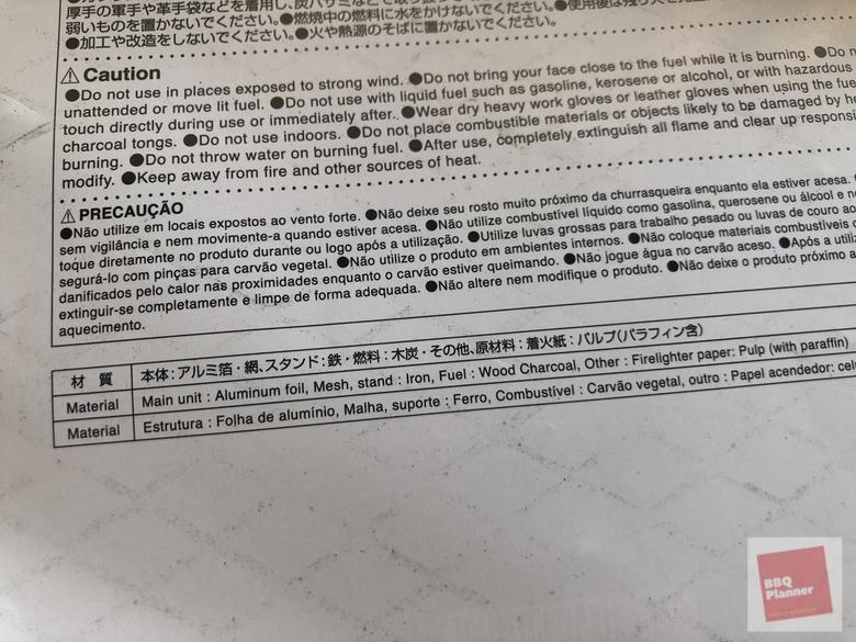 DAISO インスタントコンロ 7