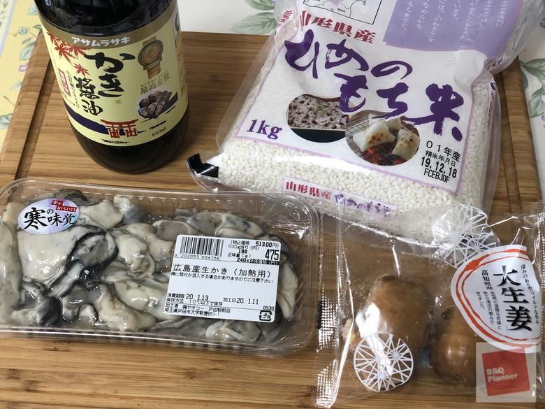 ダッチオーブンで牡蠣飯 2