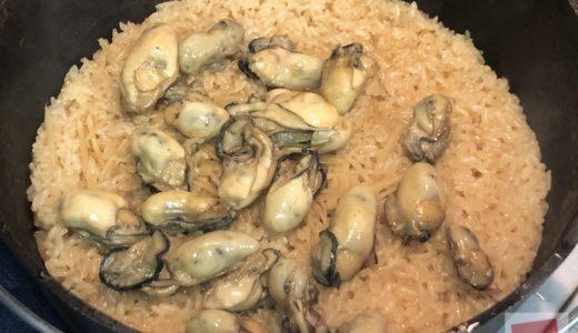 ダッチオーブンで牡蠣飯に初挑戦!『海のミルク』と呼ばれる牡蠣を堪能しましょう!
